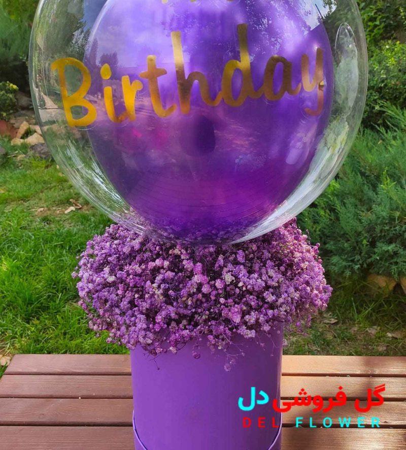 گل برای تولد دوست دختر