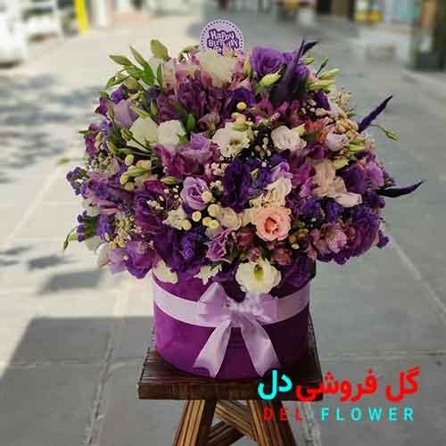 گل تولد خانم