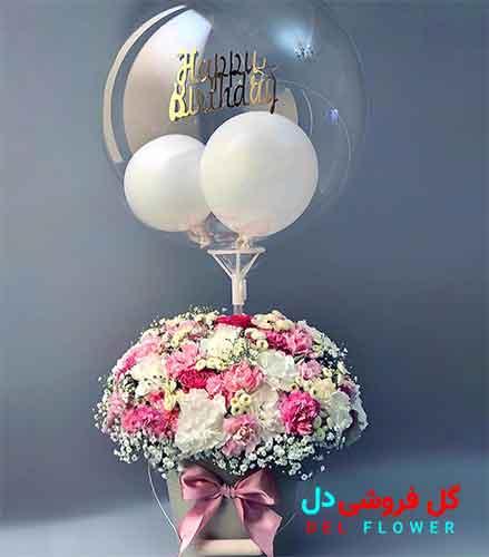 گل تولد خاص خرید آنلاین