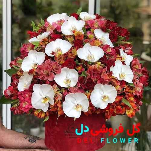 سبد گل تولد همسر