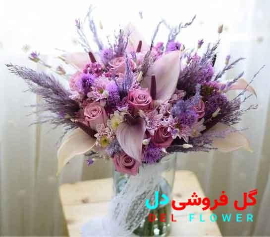 دسته گل عروس بنفش