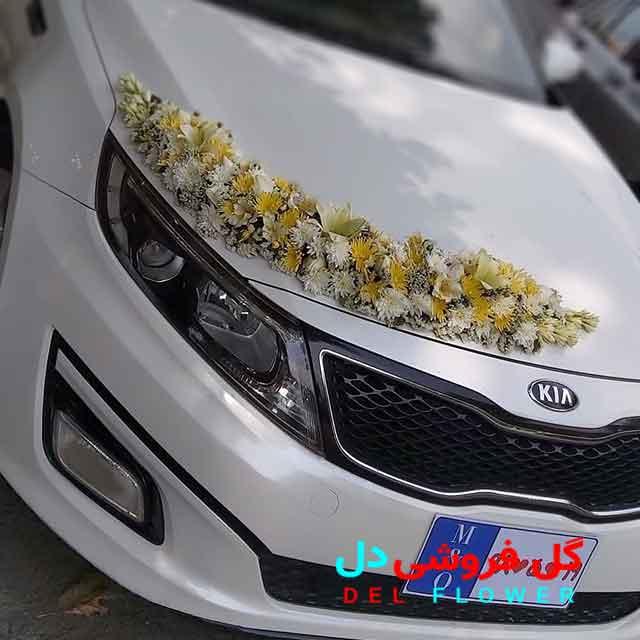 گل مناسب ماشین عروس